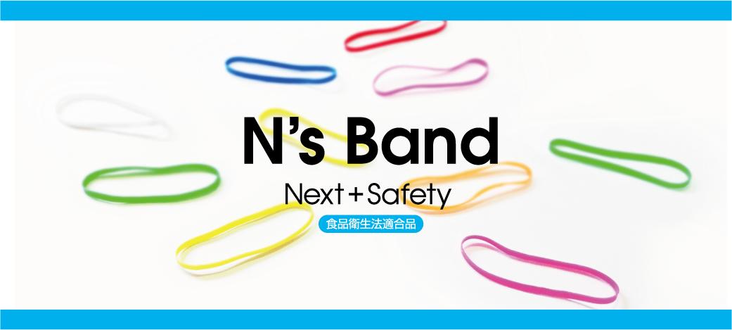 N's Band