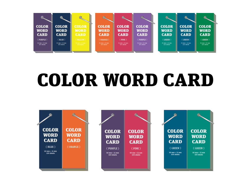 COLOR WORD CARD